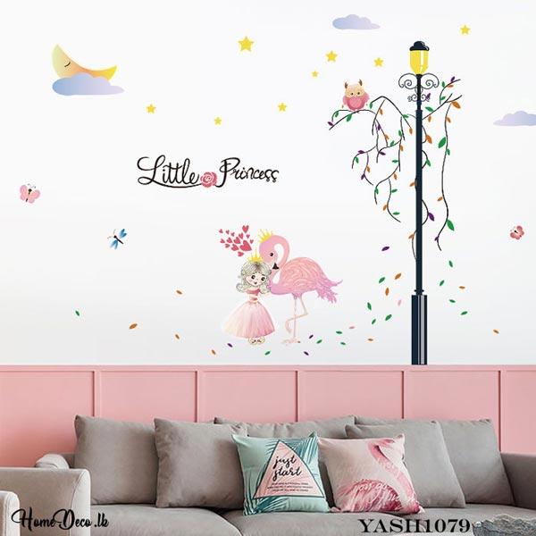 Little Princess Wall Sticker - YASH1079