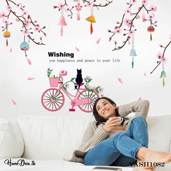 Pink Flower wall Sticker - YASH1082