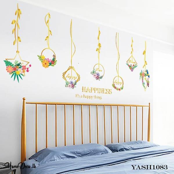 Hanging Decos Wall Sticker - YASH1083