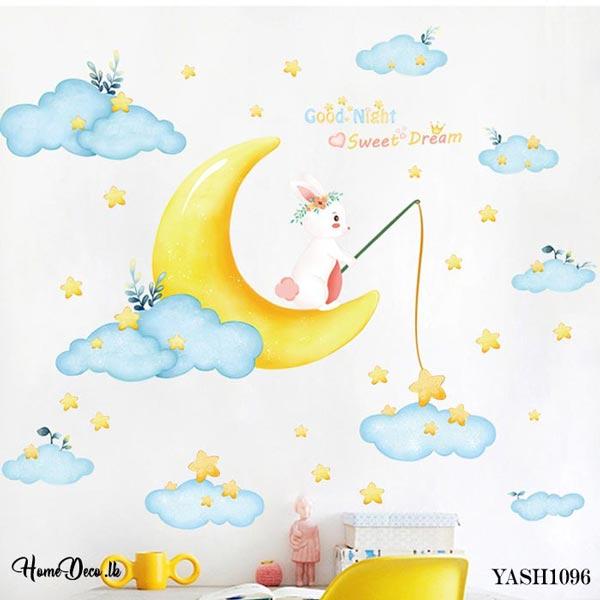 Bunny on Moon Wall Sticker - YASH1096