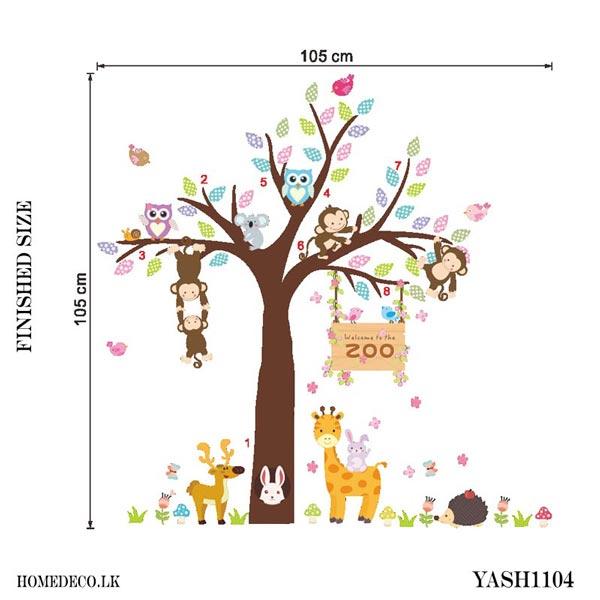Zoo Animal Wall Sticker - YASH1104