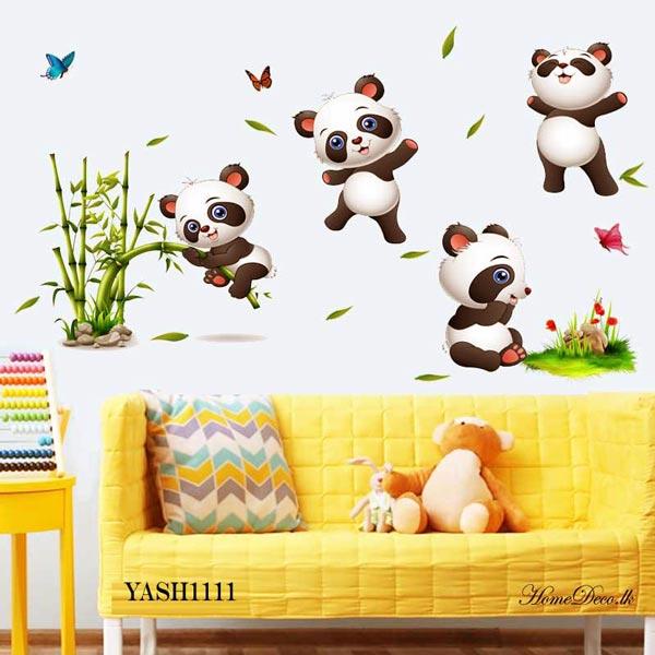 Cute Baby Panda Wall Sticker - YASH1111