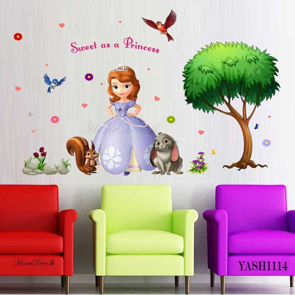 Princess Sofia Kids Wall Sticker - YASH1114