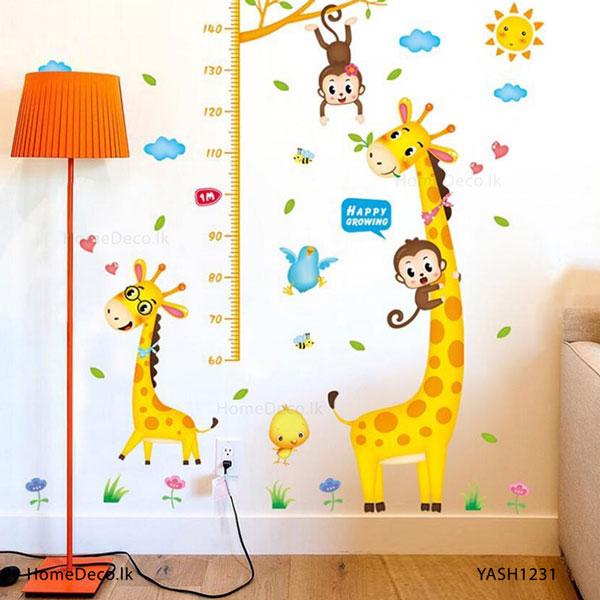 Giraffe Height Measure Sticker - YASH1231