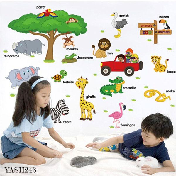 Animals Zoo Wall Sticker - YASH246