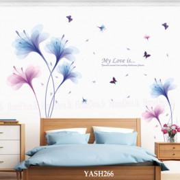 Jade Flower Wall Sticker - YASH266