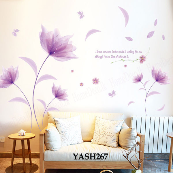 Purple Flowers Wall Sticker - YASH267