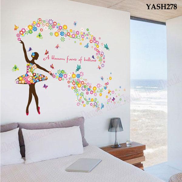 Cute Ballet Dancer Wall Sticker - YASH278