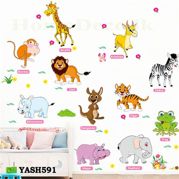 Animals with Names Wall Sticker - YASH591