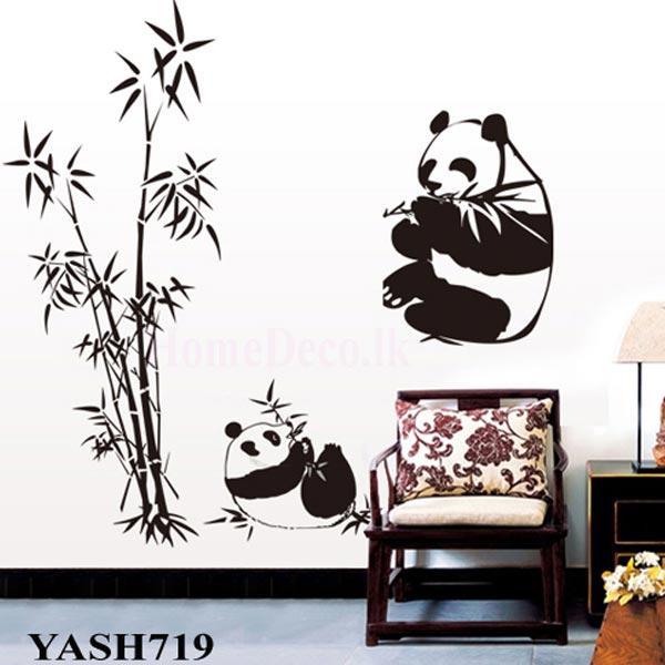 Black Panda Wall Sticker - YASH719