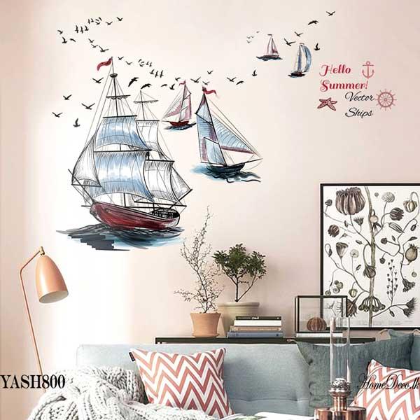 Sail Boats Wall Sticker - YASH800