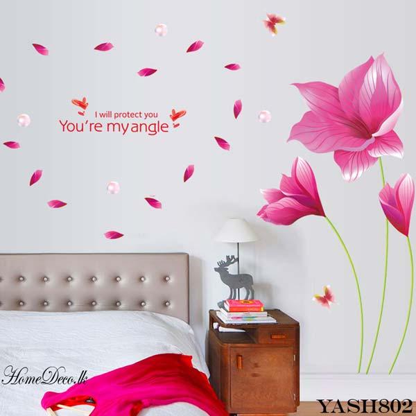 Hot Pink Flowers Wall Sticker - YASH802
