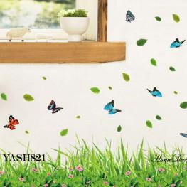 Grass Border Wall Sticker - YASH821
