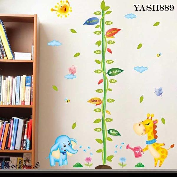Elephant And Giraffe Sticker - YASH889