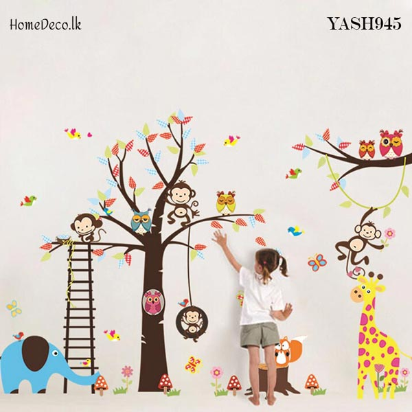 Baby Animal Wall Sticker - YASH945
