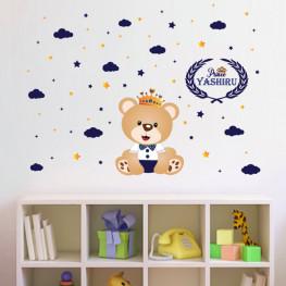 Little Prince Bear Wall Sticker - C1012