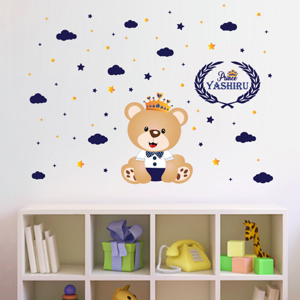 Little Prince Bear Wall Sticker - C1012