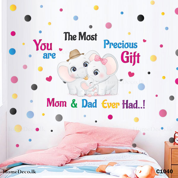 Baby Elephant Family Wall Sticker - C1040