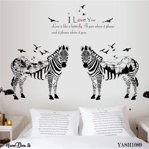 Black Zebra Wall Sticker - YASH1089